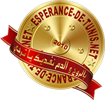 Esperance-de-Tunis.net